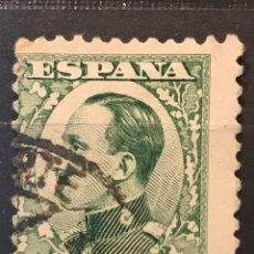 Selos: EDIFIL 492 º SELLOS ESPAÑA AÑO 1930 1931 ALFONSO XIII TIPO VAQUER PERFIL. Lote 236434515