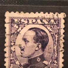 Selos: EDIFIL 494 º SELLOS ESPAÑA AÑO 1930 1931 ALFONSO XIII TIPO VAQUER PERFIL. Lote 236435065