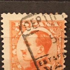 Selos: EDIFIL 498 º SELLOS ESPAÑA AÑO 1930 1931 ALFONSO XIII TIPO VAQUER PERFIL. Lote 236436665