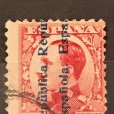 Sellos: EDIFIL 598 º SELLOS ESPAÑA AÑO 1931 ALFONSO XIII SOBRECARGADOS. Lote 236443225