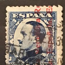 Sellos: EDIFIL 600 º SELLOS ESPAÑA AÑO 1931 ALFONSO XIII SOBRECARGADOS. Lote 236443475