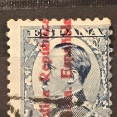 Sellos: EDIFIL 600 º SELLOS ESPAÑA AÑO 1931 ALFONSO XIII SOBRECARGADOS. Lote 236443515