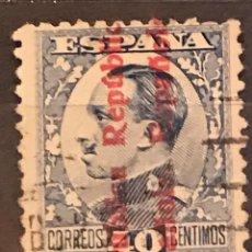 Sellos: EDIFIL 600 º SELLOS ESPAÑA AÑO 1931 ALFONSO XIII SOBRECARGADOS. Lote 236443550
