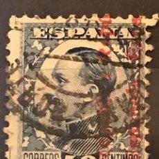 Sellos: EDIFIL 600 º SELLOS ESPAÑA AÑO 1931 ALFONSO XIII SOBRECARGADOS. Lote 236443590