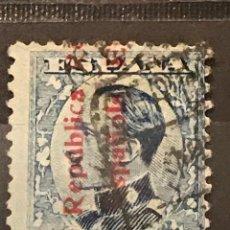 Sellos: EDIFIL 600 º SELLOS ESPAÑA AÑO 1931 ALFONSO XIII SOBRECARGADOS. Lote 236443635