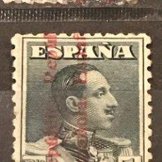Sellos: EDIFIL 602 º SELLOS ESPAÑA AÑO 1931 ALFONSO XIII SOBRECARGADOS. Lote 236443720