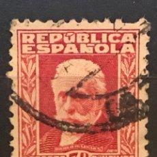 Sellos: EDIFIL 659 º SELLOS ESPAÑA AÑO 1931 1932 PERSONAJES. Lote 236444170