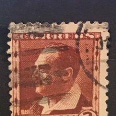 Sellos: EDIFIL 662 º SELLOS ESPAÑA AÑO 1931 1932 PERSONAJES. Lote 236444250