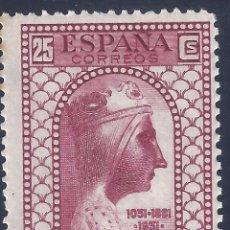 Sellos: EDIFIL 642 CENTENARIO DE LA FUNDACIÓN DEL MONASTERIO DE MONTSERRAT 1931. MNH **. Lote 236615590