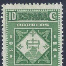 Sellos: EDIFIL 639 CENTENARIO DE LA FUNDACIÓN DEL MONASTERIO DE MONTSERRAT 1931. MNH **. Lote 236628555