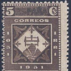 Sellos: EDIFIL 638 CENTENARIO DE LA FUNDACIÓN DEL MONASTERIO DE MONTSERRAT 1931. MNH **. Lote 236629095