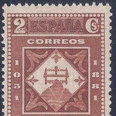 Sellos: EDIFIL 637 CENTENARIO DE LA FUNDACIÓN DEL MONASTERIO DE MONTSERRAT 1931. MNH **. Lote 236629390