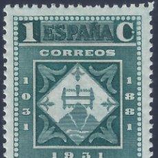 Sellos: EDIFIL 636 CENTENARIO DE LA FUNDACIÓN DEL MONASTERIO DE MONTSERRAT 1931. MNH **. Lote 236629670