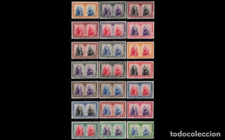 ESPAÑA - 1928 - EDIFIL 402/433 - SERIE COMPLETA - MH* - NUEVOS - CENTRADOS - VALOR CATALOGO 125€ (Sellos - España - Alfonso XIII de 1.886 a 1.931 - Nuevos)