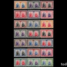 Sellos: ESPAÑA - 1928 - EDIFIL 402/433 - SERIE COMPLETA - MH* - NUEVOS - CENTRADOS - VALOR CATALOGO 125€. Lote 237022280