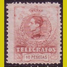 Sellos: TELÉGRAFOS 1912 ALFONSO XIII, EDIFIL Nº 54 (*) CLAVE. Lote 237289220
