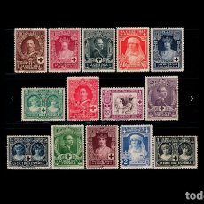 Selos: ESPAÑA - 1926 - ALFONSO XIII - EDIFIL 325/338 - SERIE COMPLETA - MNH**/* - NUEVOS - CENTRADOS - LUJO. Lote 237478740