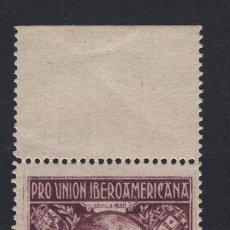 Sellos: TV_003 .G15/ ESPAÑA NUEVO, MNH ** 1930, EDF. 579, CATALOGO 157 €, PRO UNION IBEROAMERICANA. Lote 237620935