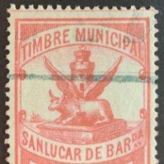 Sellos: TIMBRE MUNICIPAL DE SANLUCAR DE BARRAMEDA.1898. 1 VALOR. Lote 237699860