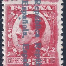 Timbres: EDIFIL 598 ALFONSO XIII 1931. (VARIEDAD 598HI...HABILITACIÓN INVERTIDA). VALOR CATÁLOGO: 17 €.MNH **. Lote 237704655