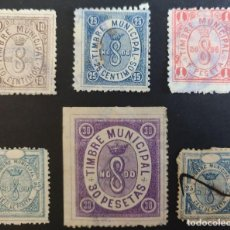 Sellos: TIMBRE MUNICIPAL DE SEVILLA. 1876-1930. 6 VALORES. Lote 237867325