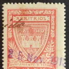 Sellos: SELLO DEL AYUNTAMIENTO DE MAHÓN (MENORCA). ARBITRIOS. 1913. 1 VALOR. Lote 237867850