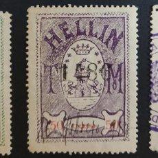 Sellos: SELLO MUNICIPAL DEL AYUNTAMIENTO DE HELLÍN (ALBACETE). AÑOS '10 A '20. 3 VALORES. Lote 237868130