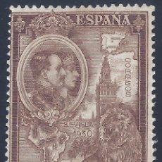 Sellos: EDIFIL 581 PRO UNIÓN IBEROAMERICANA 1930. VALOR CATÁLOGO: 270 €. LUJO. MNH **. Lote 237916800