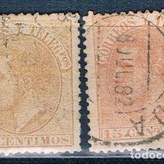 Sellos: ESPAÑA 1882 ALFONSO XII EDIFIL 210 DOS SELLOS USADOS. Lote 238127310
