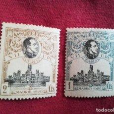 Sellos: SET SELLOS ESPAÑA 1920 ALFONSO XIII, CONGRESO DE LA U. P. U. CON GOMA. Lote 238202760