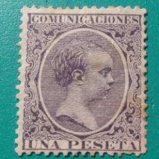 Sellos: ESPAÑA. 1889-1899. EDIFIL 226*. ALFONSO XIII.. Lote 238341905