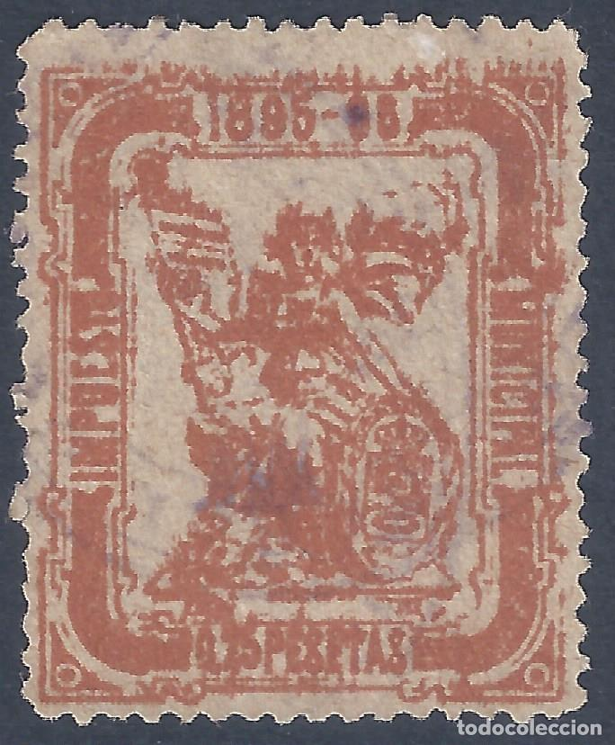 AYUNTAMIENTO DE MADRID. IMPUESTO MUNICIPAL 1895. (Sellos - España - Alfonso XIII de 1.886 a 1.931 - Usados)