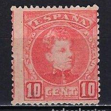 Sellos: 1901-1905 ESPAÑA EDIFIL 243 ALFONSO XIII TIPO CADETE MH* NUEVO CON GOMA CON FIJASELLOS - MARQUILLA. Lote 238666430
