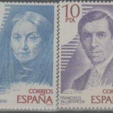 Sellos: LOTE (20) SELLOS ESPAÑA PERSONAJES SERIE NUEVOS SIN CHARNELA. Lote 238676465