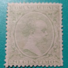 Sellos: ESPAÑA. 1889-1899. EDIFIL 220*. ALFONSO XIII.. Lote 238696180