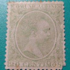 Sellos: ESPAÑA. 1889-1899. EDIFIL 220*. ALFONSO XIII.. Lote 238696465