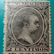 Sellos: ESPAÑA. 1889-1899. EDIFIL 214*. ALFONSO XIII.. Lote 238697525