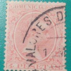 Sellos: ESPAÑA. 1889-1899. EDIFIL 227. ALFONSO XIII.. Lote 238702240