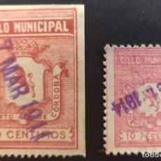 Sellos: SELLO MUNICIPAL DEL AYUNTAMIENTO DE CÓRDOBA.1911-14. 2 VALORES. Lote 238745695