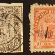 Sellos: SELLO MUNICIPAL DEL AYUNTAMIENTO DE BURGOS. 1899 Y 1908. 2 VALORES. Lote 238883725