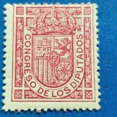 Sellos: NUEVO **. AÑO 1896 - 1898. EDIFIL 230. ESCUDO DE ESPAÑA.. Lote 239360545