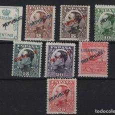 Sellos: R78.NEU.1/ ALFONSO XIII, REPUBLICA ESPAÑOLA, EDIFIL 1/8, MH*. Lote 239424320