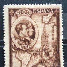 Timbres: EDIFIL 581 SELLOS NUEVOS ESPAÑA AÑO 1930 V.CAT PRO UNION IBEROAMERICANA. Lote 239458880
