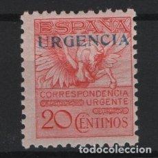 Sellos: TV_003 / ESPAÑA 1930, EDIFIL 591A MH*, PEGASO. Lote 239480510