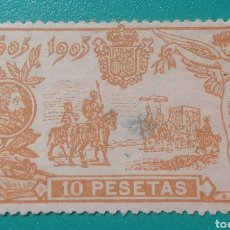 Sellos: ESPAÑA. 1905. EDIFIL 266*. QUIJOTE.. Lote 239504685
