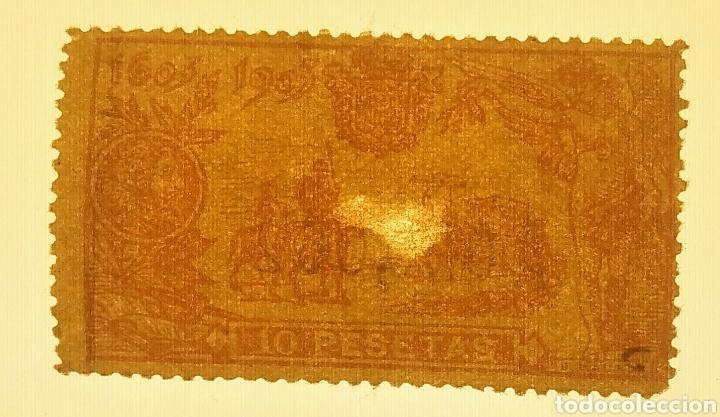 Sellos: España. 1905. Edifil 266*. Quijote. - Foto 3 - 239504685