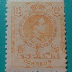 Sellos: ESPAÑA. 1909-22. EDIFIL 271**. ALFONSO XIII.. Lote 239512240
