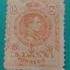 Sellos: ESPAÑA. 1909-22. EDIFIL 271*. ALFONSO XIII.. Lote 239512680