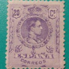 Sellos: ESPAÑA. 1909-22. EDIFIL 273**. ALFONSO XIII.. Lote 239675905