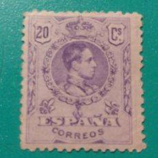 Sellos: ESPAÑA. 1909-22. EDIFIL 273**. ALFONSO XIII.. Lote 239677235